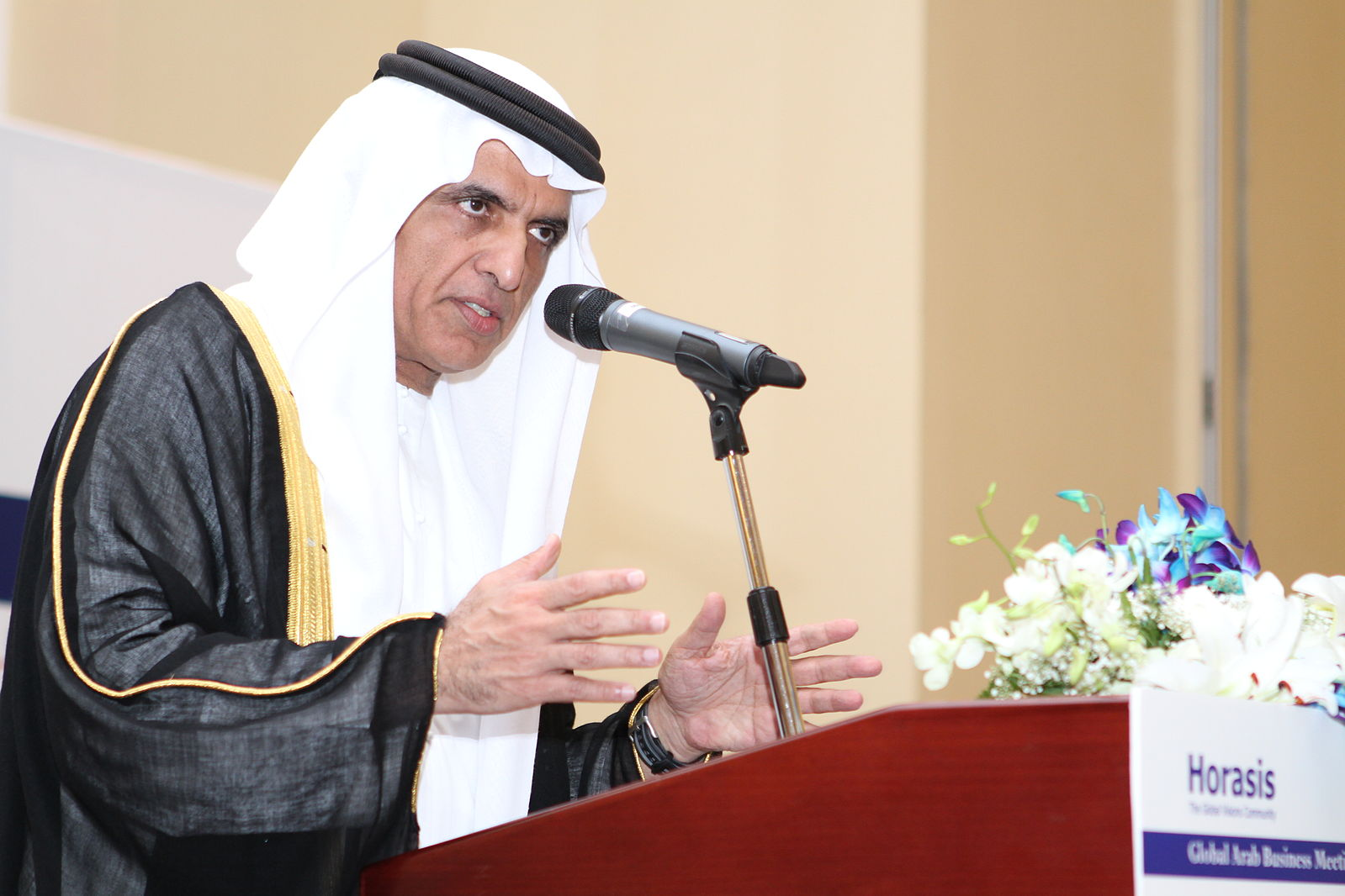 Sheikh Saud Bin Saqr Al Qasimi Arab Business Meeting RAK